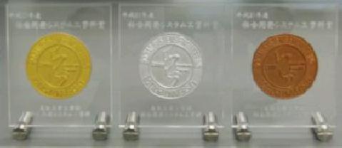 fukuyama20100511d