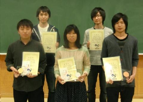 gakkasho2015-3b