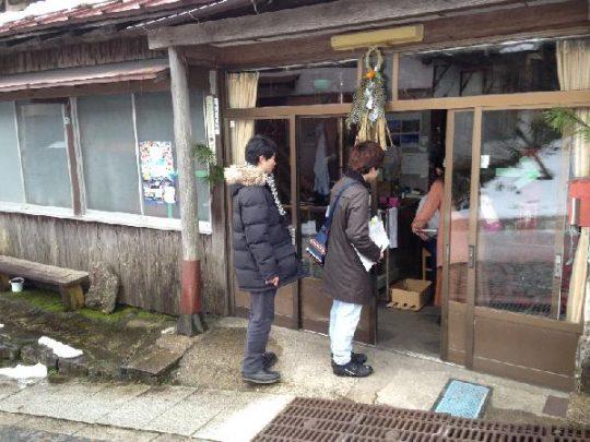 sokabe20170107-2l